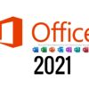 Microsoft Office 2021 Features and Pricing